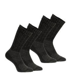 成人款雪地健行極致保暖中筒襪SH500-黑色。