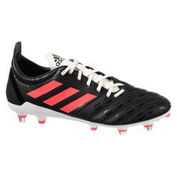 Chaussures de rugby vissée hybride terrains gras Malice SG adulte noir Adidas