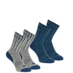 2 paar sokken Arpenaz Warm voor winterse trektochten, grijs en koraal - 184116
