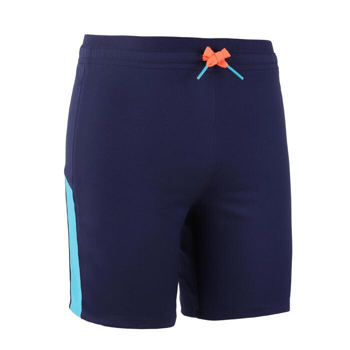 兒童款短褲F520 - 斑彩
