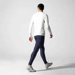 跑步長袖T恤RUN DRY+ - 米色