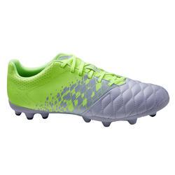 成人大釘足球鞋Agility 500-灰黃配色
