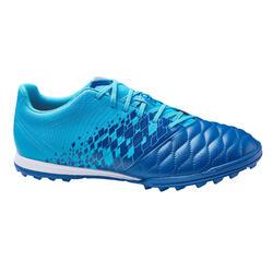 成人款硬地足球鞋Agility 500 -藍色
