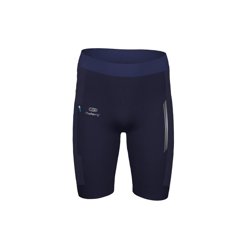 Korte atletiekbroek voor kinderen AT 500 blauw