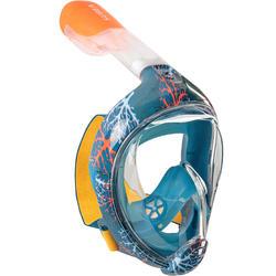 兒童款浮潛面鏡Easybreath(6到10歲/XS號)-珊瑚紅