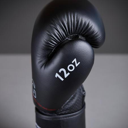 Boxing Training Gloves 120 - Black