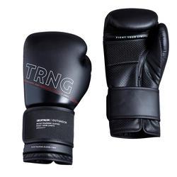 拳擊訓練手套120-黑色
