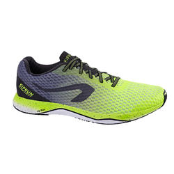 KIPRUN ULTRALIGHT MEN'S RUNNING SHOES - YELLOW/GREY
