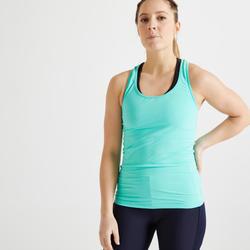 Topje voor cardiofitness dames 100 groen