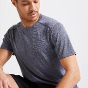 Basic Polyester Men's Gym T-Shirt - Mottled Grey