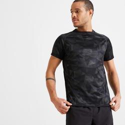 T-shirt voor cardiofitness heren 120 kaki/zwart/camouflageprint Ecodesign