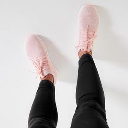女款健身鞋520 - 粉色