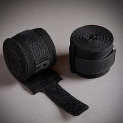 拳擊繃帶500 FYL-黑色