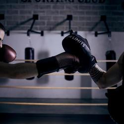 Plastrons Curvos para Boxe com Banda de Aperto 500