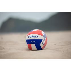 沙灘排球BVBS100-海馬