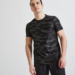 男款有氧健身訓練T恤500 - 卡其色/迷彩印花