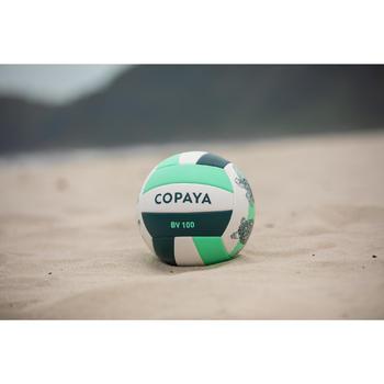 沙灘排球BVBS100-墨綠色