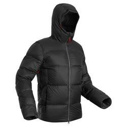 男款登山健行羽絨外套-舒適溫度為-18°C-TREK 900-黑色