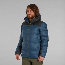 Doudoune en duvet de trek montagne - confort -18°C - TREK 900 bleu - homme