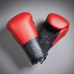 兒童款拳擊手套100-紅色