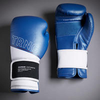 Boxing Training Gloves 120 - Blue