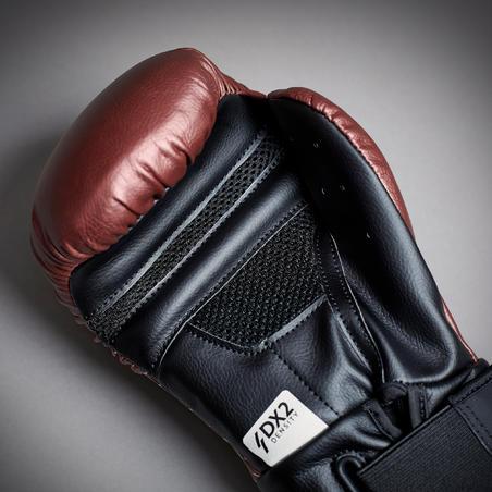 Boxing Gloves 500 Ergo - Burgundy