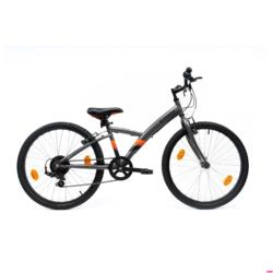 Original100 kids hybrid cycle 6 to 12 years 24 inch