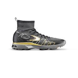 Chaussures de hockey sur gazon adulte intensité forte LGHT 750 noir doré