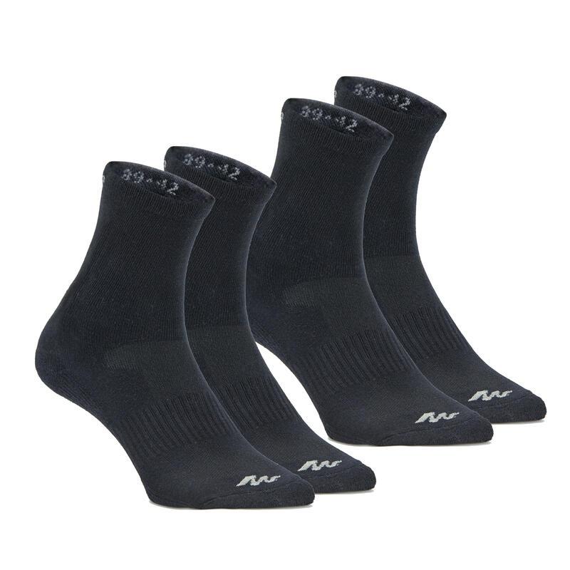 ถุงเท้ายาวสำหรับใส่เดินป่ารุ่น NH100 2 คู่ (สีดำ)