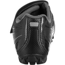 MTB-schoenen Shimano M065 zwart - 185612