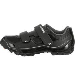 MTB-schoenen Shimano M065 zwart - 185613