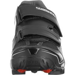 MTB-schoenen Shimano M065 zwart - 185631