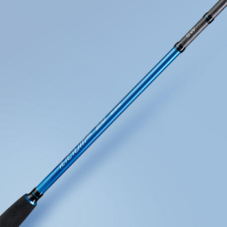 Sea lure fishing rod ILICIUM-500 210