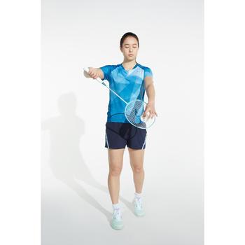 成人款羽毛球拍BR 930 C - 淺藍色