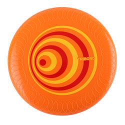 飛盤D125-動態橘