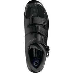 Wielrenschoenen RP3 zwart