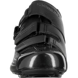 Fietsschoenen racefiets Shimano RP3 zwart - 185841