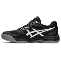 Tennisschoenen voor heren Court Break zwart