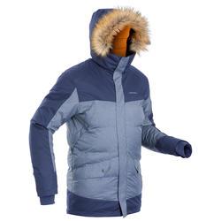 男款超保暖防水雪地健行輕量連帽外套SH500