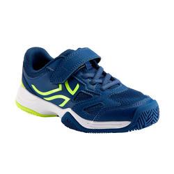 兒童款網球鞋TS560 KD - 夜藍色