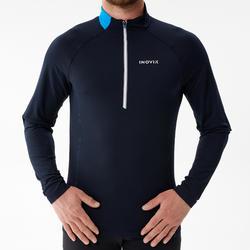 Camisola Quente de Ski de Fundo Azul escuro XC S T-S 100 - Homem