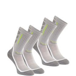 2 paires de chaussettes de randonnée tiges hautes adulte Forclaz 100
