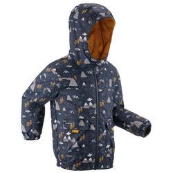 兒童款2到6歲保暖防水健行外套SH100