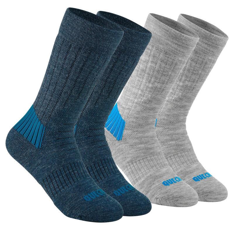 Warme wandelsokken voor kinderen SH100 halfhoog grijs/blauw 2 paar