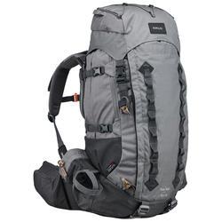 TREKKING Backpack 900 _PIPE_ 50+10 Litre - Light Grey