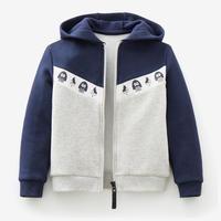 120 Warm Gym Jacket – Kids