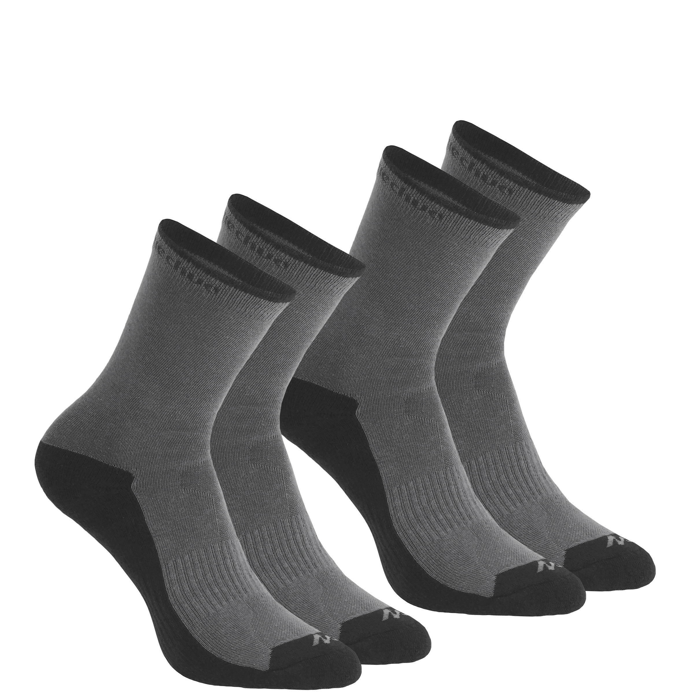 2 Pairs of Arpenaz 50 Adult High-top Hiking Socks - Grey.