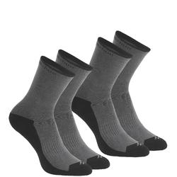 Country walking socks - NH100 High - X2 pairs