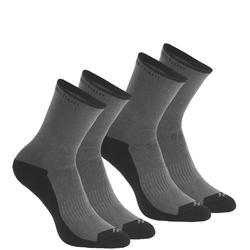 Sokken voor wandelen in de natuur NH100 high grijs 2 paar