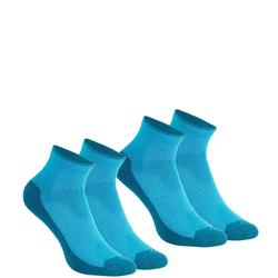 Mid Cut Nature Hiking Socks. Arpenaz 50 2 Pairs - Blue
